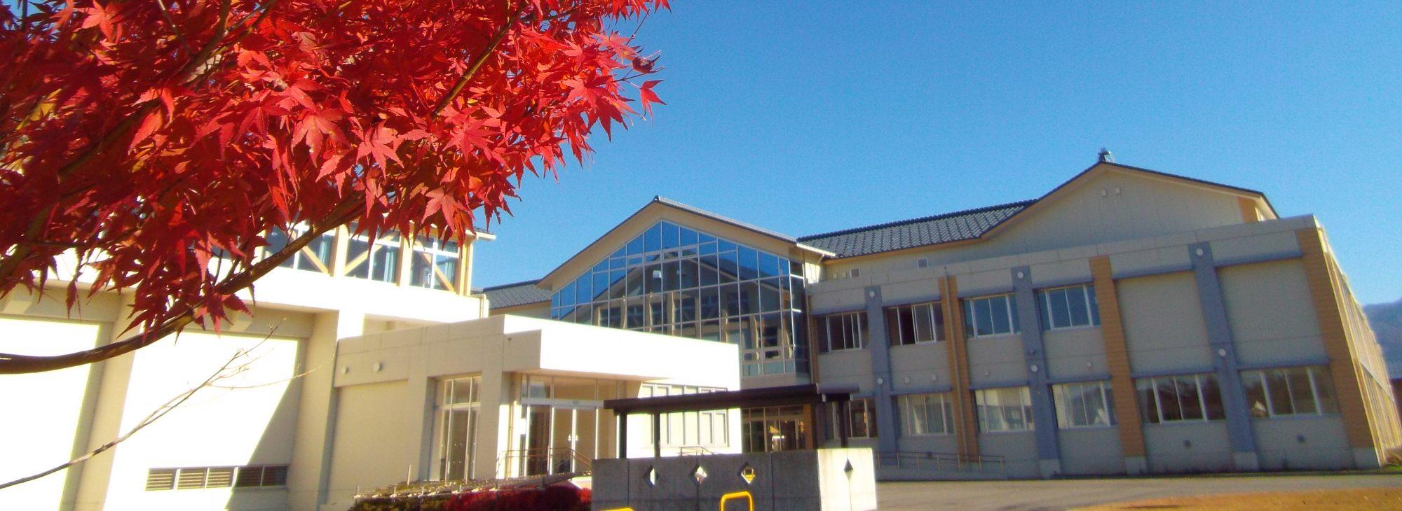 五泉市立愛宕小学校